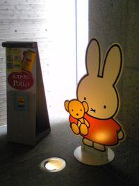 Miffy5