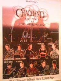 Chaoband