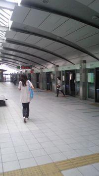 Yurikamome