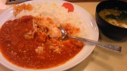 Tomatocurry
